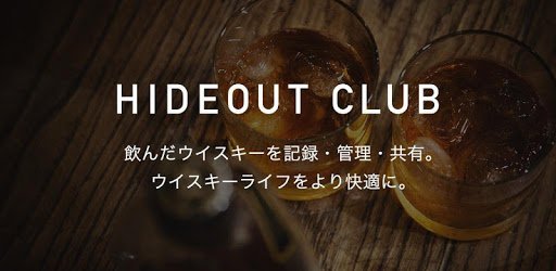 HIDEOUT CLUB(ハイドアウトクラブ)