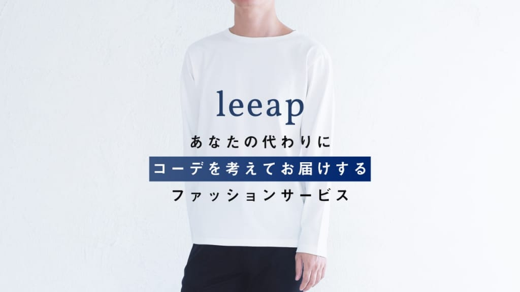 「site:leeap.jp」の画像検索結果