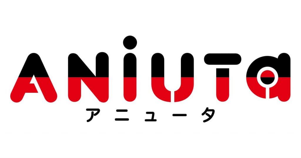 ANiUTa(アニュータ)