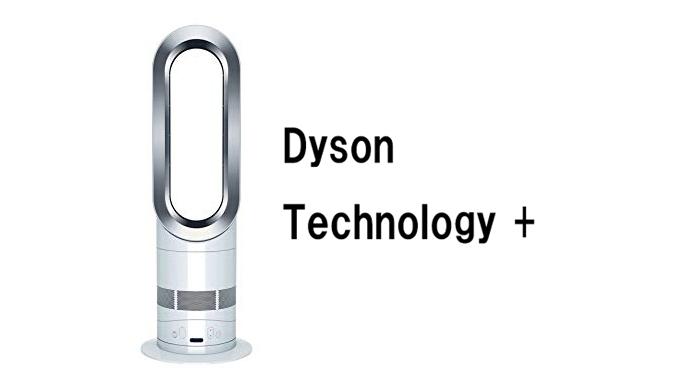 Dyson Technology +(ダイソンテクノロジー プラス)