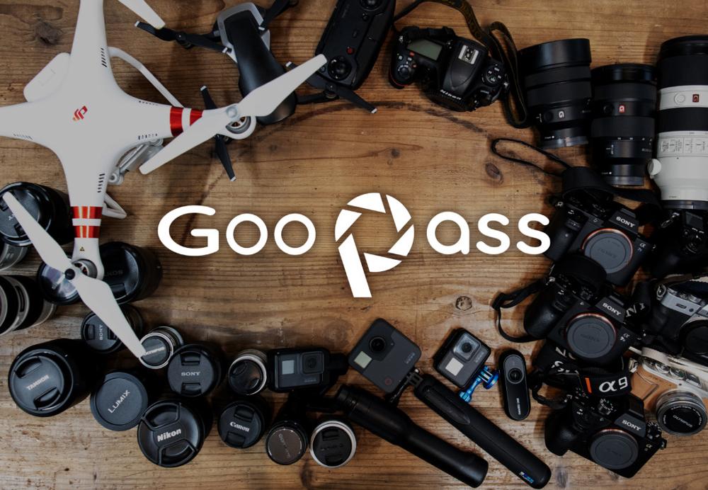 Goo Pass(グーパス)