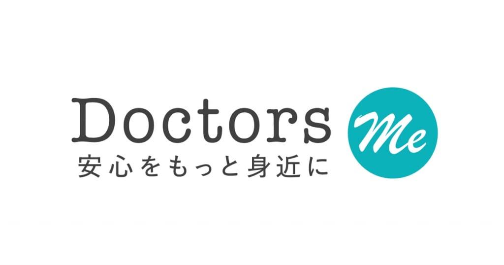 Doctors Me ドクターズミー
