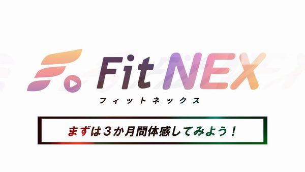 Fit NEX
