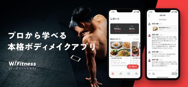 W_Fitness