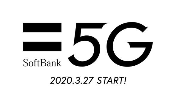 softbank_5g