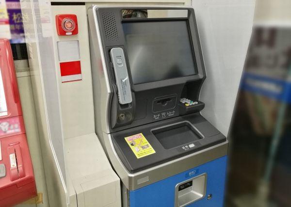 サラリーマン節約_ATM