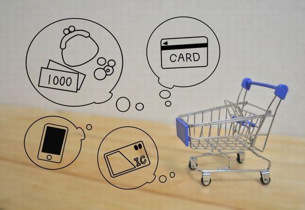 買い物_節約