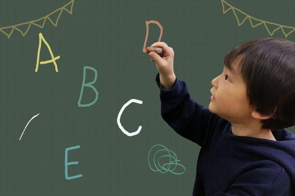 幼児教育_英語