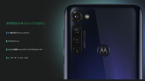 moto g PRO_camera