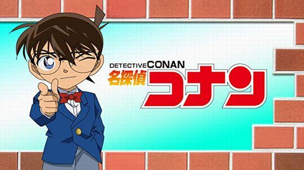 子どもが好きなアニメ_名探偵コナン