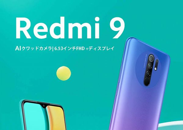 Redmi 9T_display