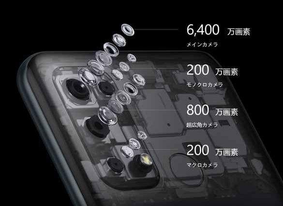 OPPO A54 5G_camera