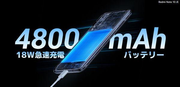 Redmi Note 10 JE_battery
