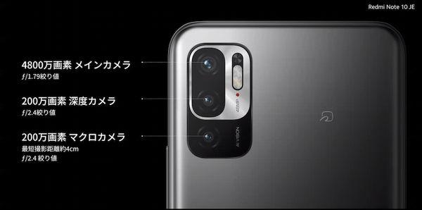 Redmi Note 10 JE_camera