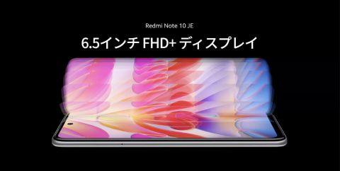 Redmi Note 10 JE_display