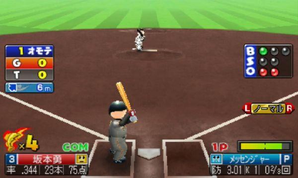 プロ野球 ファミスタ クライマックス_プレイ画像2
