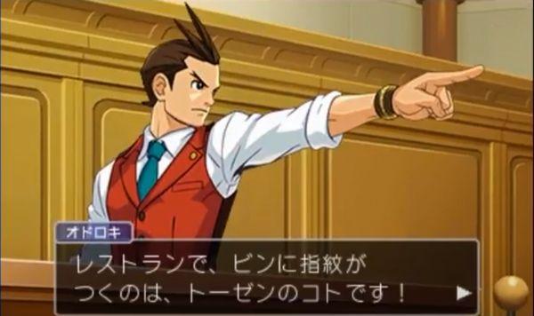 逆転裁判4_裁判パート
