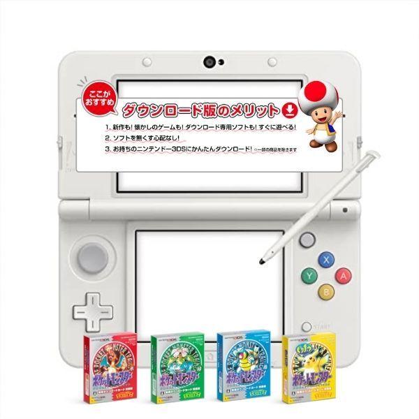 3DSで遊べるバーチャルコンソール・レトロゲームのおすすめソフト