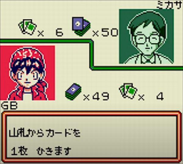 ポケモンカードGB_プレイ画像2